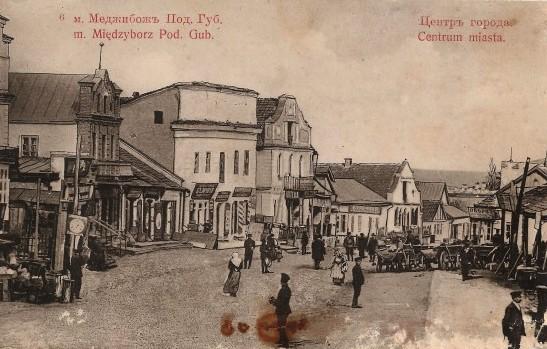 Вулиця листівка Шпізмана аверс