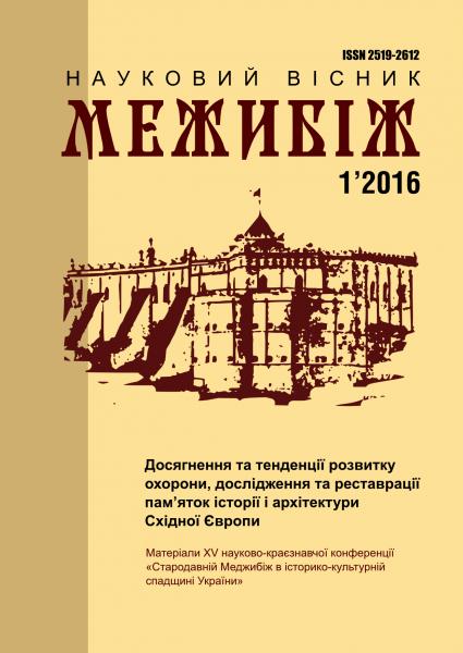 obkladynka_dlya_elektronnoji_publikatsiji1