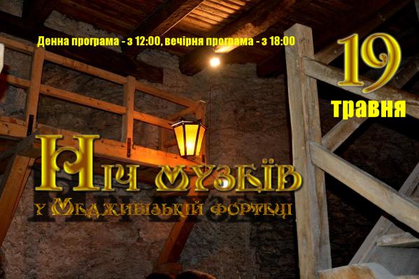 Афіша 1